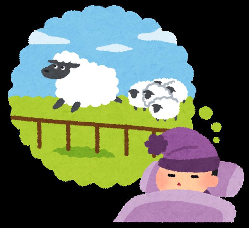 sleep_sheep.png